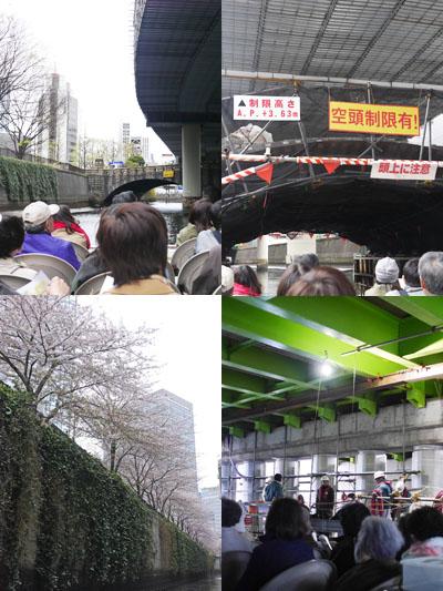 日本橋川の首都高の下をクルーズ