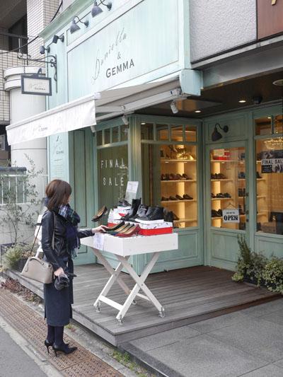 Daniella & GEMMA 神宮前店