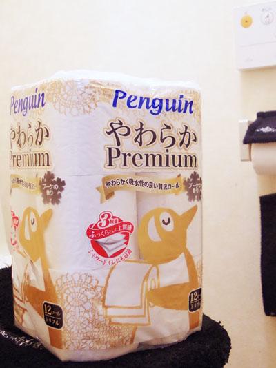丸富製紙「ペンギンやわらかプレミアム」