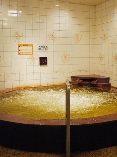 梅田の天然温泉