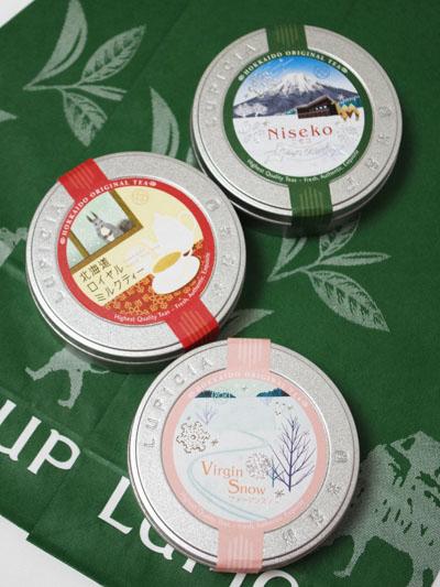 ルピシア北海道限定ミニサイズ3缶セット