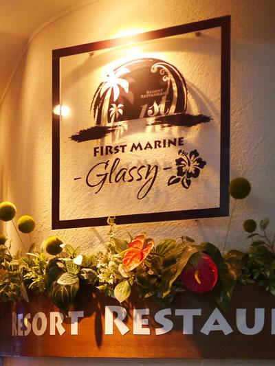 Glassy(グラッシー)