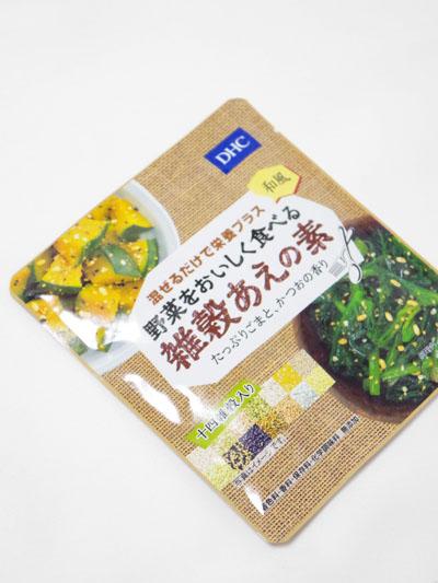 DHC野菜をおいしく食べる雑穀あえの素 和風