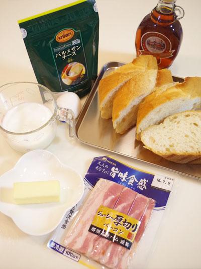 ベーコンのせチーズフレンチトーストの材料