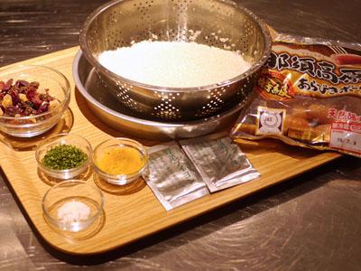「那須高原」を使ったソーセージの炊き込みカレーピラフ