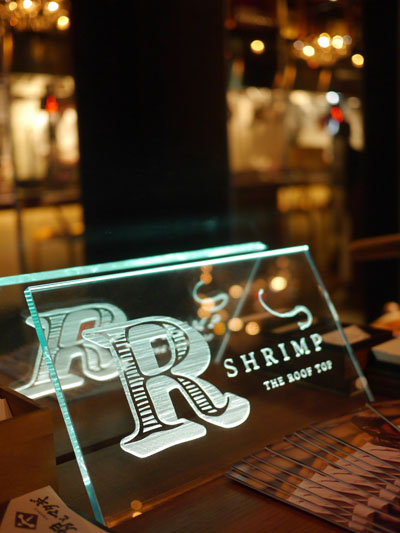 R-SHRIMP(アール シュリンプ)