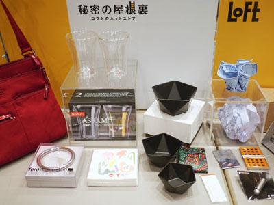 ロフトネットストア限定MoMA ラッキーバッグ 10,000円