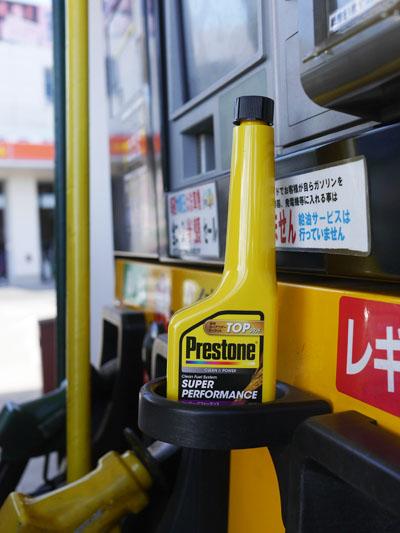 ガソリン給油時に入れるだけ