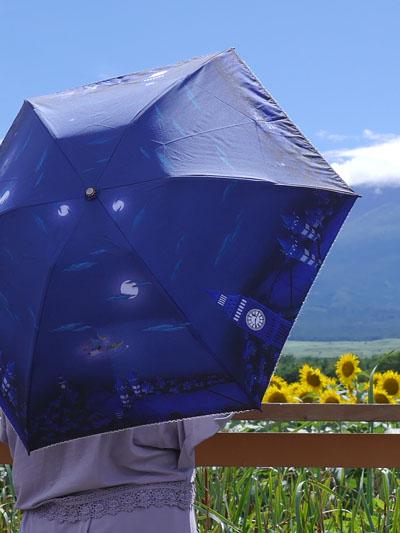 ピーターパンの日傘
