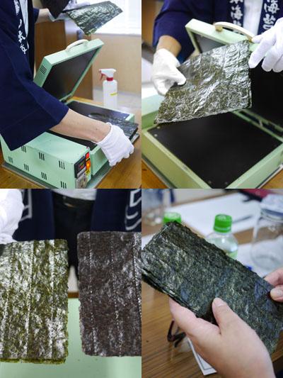 山本海苔店で焼き海苔体験