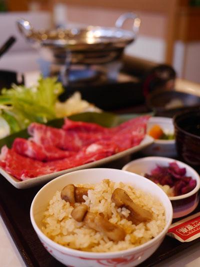 華屋与兵衛「松茸ご飯としゃぶしゃぶ膳 牛ロース80g」