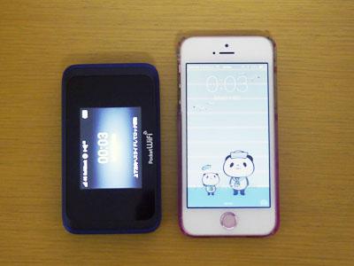 iPhone SEとのサイズ比較