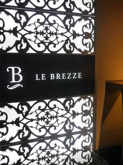 LE BREZZE(レ・ブレッツェ)