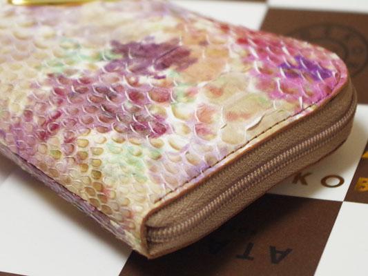 ATAOの財布を愛用しています