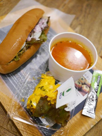 みのりカフェ 北海道セット
