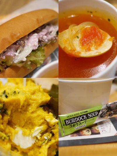 ローストビーフサンド、かぼちゃサラダ、スープのセット