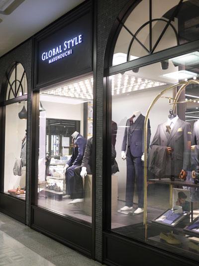 グローバルスタイル丸の内本店