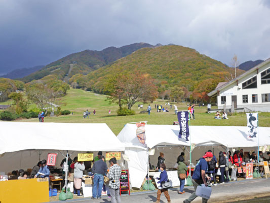 秋の奥大山スキー場