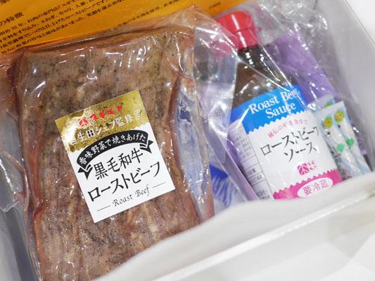 お肉の専門店スギモト イトーヨーカドー 冬ギフト