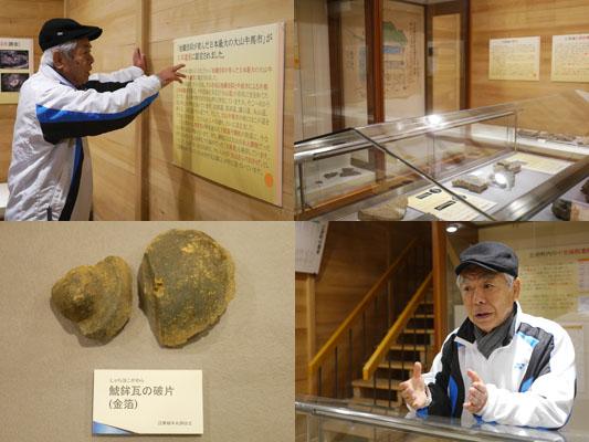 江美城跡 歴史民俗資料館の展示品