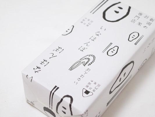 お米のギフト 包装