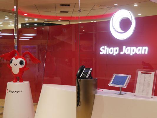 ショップジャパンのオフィス