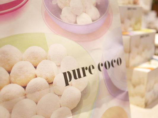 pure coco(ピュアココ)