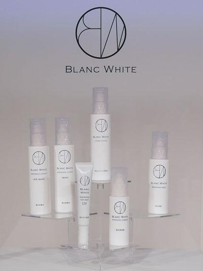 マツモトキヨシ「BLANC WHITE(ブランホワイト)