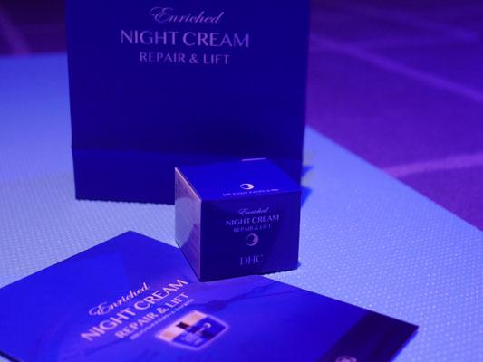睡眠不足の人のためのDHCエンリッチ ナイトクリーム リペア&リフト