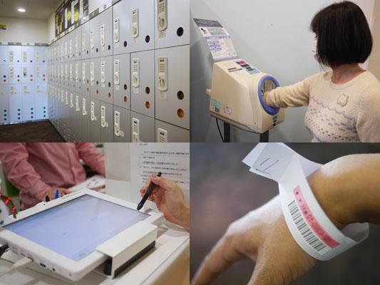 献血までのステップ
