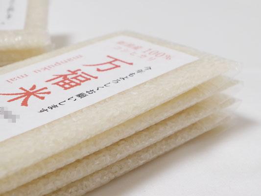 真空パックのお米は薄くてかさばらない