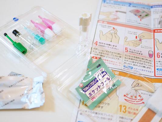自宅で胃がんのリスクとピロリ菌の検査をします