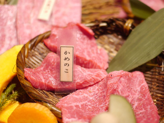 錦糸町 安芸の膳でかめのこを食べる