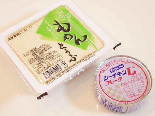 豆腐とツナでナゲットを作ってみた