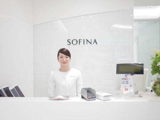 銀座 ソフィーナ ビューティー パワー ステーション