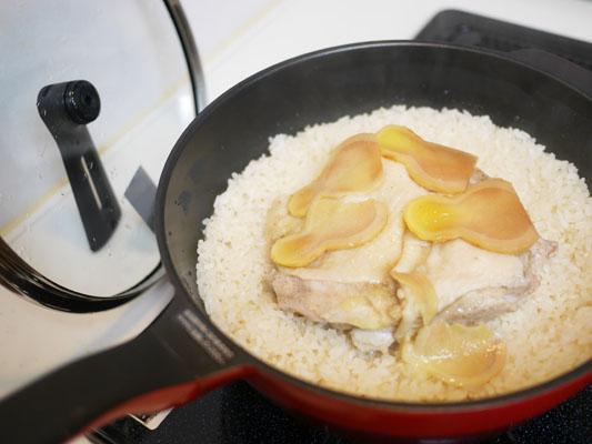 フライパンひとつでカオマンガイが出来ました 平野レミレシピ