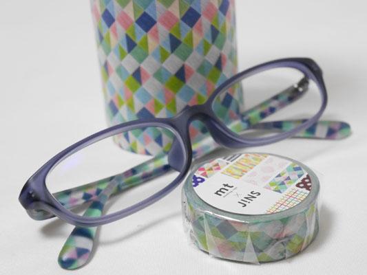 メガネとオソロイのmtマスキングテープ