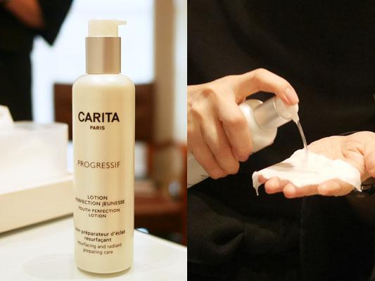 カリタの化粧水