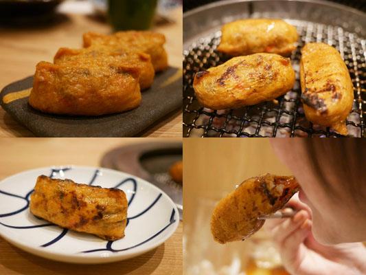 津田沼 焼肉寿司 牛スジ稲荷