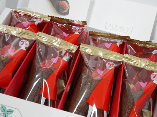 AUDREY(オードリー)のグレイシア チョコレート