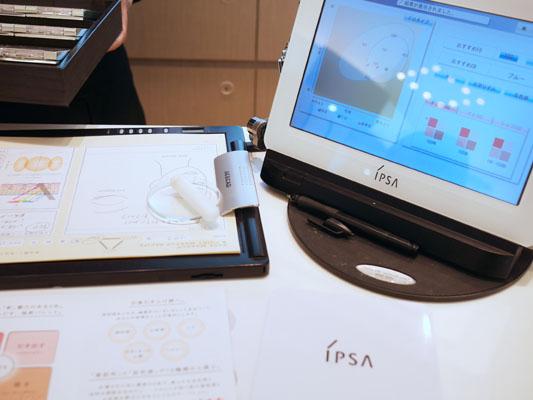 IPSA デザイニング フェイスカラーパレット クチコミ レビュー