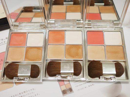 IPSA デザイニング フェイスカラーパレット 素肌色に合ったカラー
