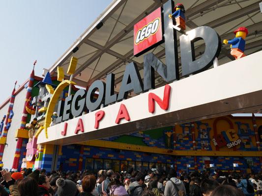 レゴランド ジャパン 名古屋 プレオープンレポート ブログ