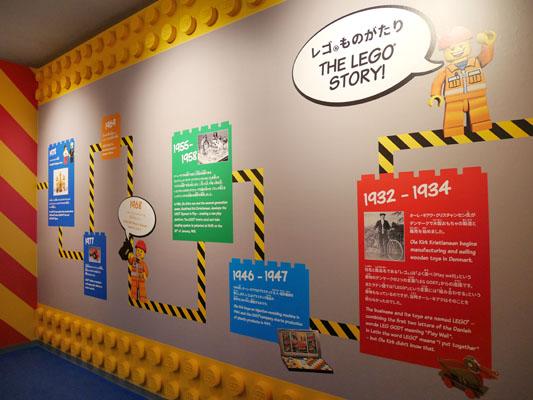 【レゴランド・ジャパン】レゴ・ファクトリーツアー レビュー ブログ