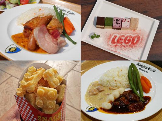 レゴランド ジャパン 食事 レストラン