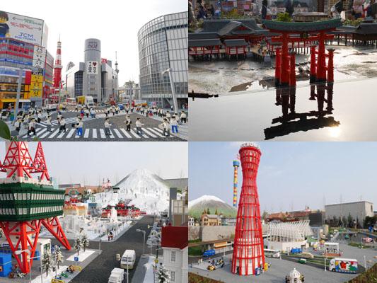レゴランド ジャパン レゴで出来た日本