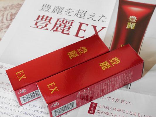 マリアンナ「豊麗EX」口コミ ブログ