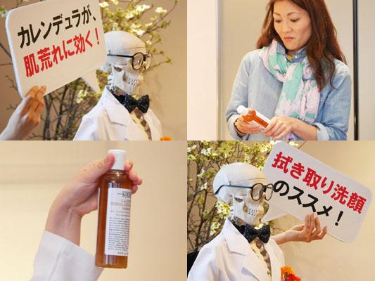 キールズ ハーバル トナー CL アルコールフリー 敏感肌 化粧水