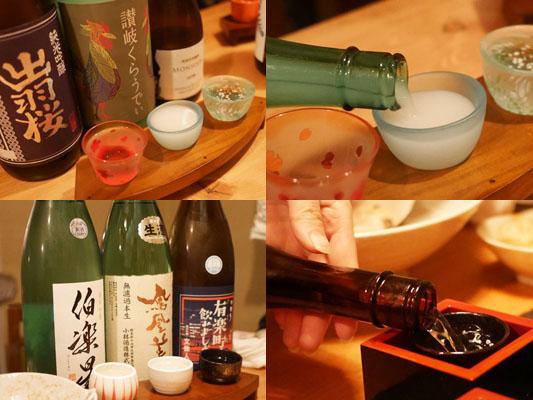 築地貝鮮 地酒の出浦 有楽町店 日本酒飲み比べ