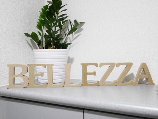 ダイエットジム bellezza(ベレッツァ)体験レビュー ダイエット結果